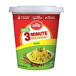 Picture of MTR Cup Poha Regular 80gm