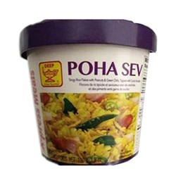Picture of Deep Cup X-Press Meals Poha Sev 100gm