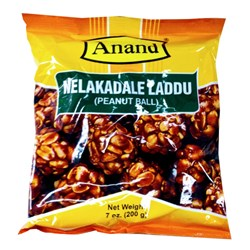 Picture of Anand Peanut Ball 200gm