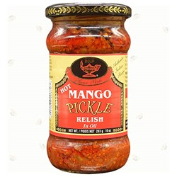 Picture of Deep Hot Mango Pickle 10oz