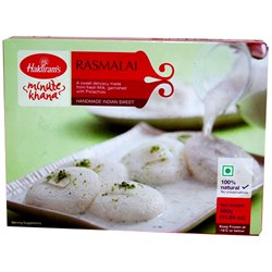 Picture of Haldiram Rasmalai 500gm