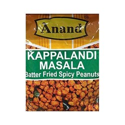 Picture of Anand Kappalandi Masala Batter Fried Spicy Peanuts 14oz