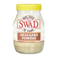 Picture of Swad Akalgaro Powder 3.5oz