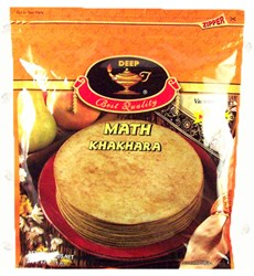 Picture of Deep Math Khakhara 7oz