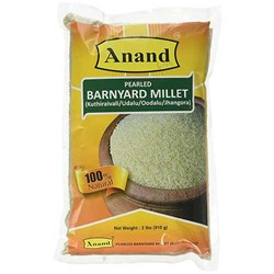 Picture of Anand Barnyard Millet 2lb