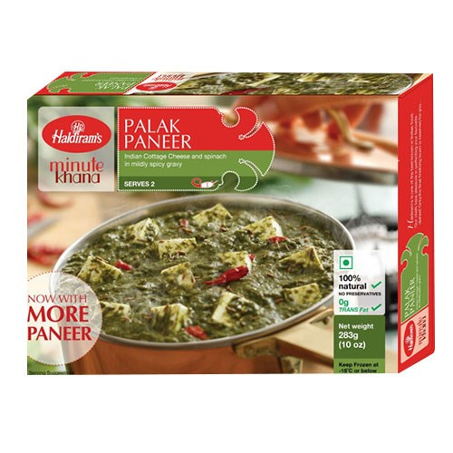 Picture of Haldiram Palak Paneer 283gm
