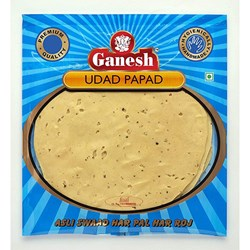 Picture of Ganesh Udad Papad 7oz