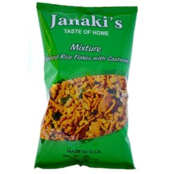 Picture of Janaki's Mixture 200gm