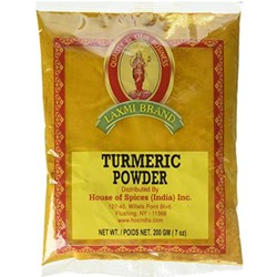 Picture of Laxmi Turmeric Powder 7oz